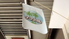 ケララの風.JPG